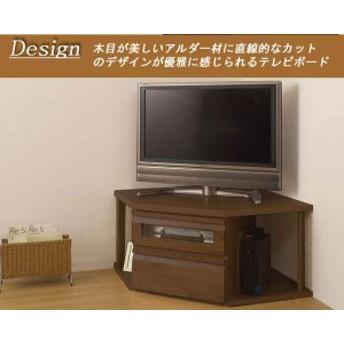 コーナーユニット コーナーボード 木目の美しい天然木アルダー材 te-0027   (送料無料)(コーナー家具、TVボード、TV