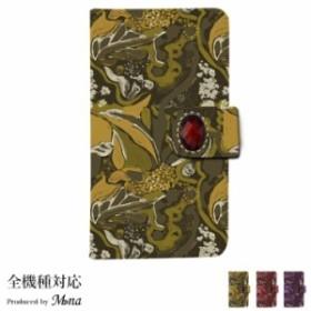 スマホケース 手帳型 全機種対応 iPhoneX iphone8 xperia galaxys8 iphone7 SHV40 aquos 携帯ケース iPhone ケース カバー かわいい au
