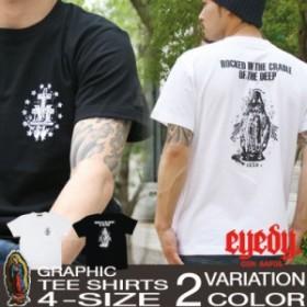 アイディー 【EYEDY】 Tシャツ 大きいサイズ メール便対象 ビッグサイズ 西海岸 ワーク系 ルード系 ストリート系 /3045/ hit_d pre_d