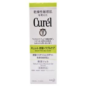 【医薬部外品】花王 キュレル 皮脂トラブルケア 保湿ジェル (美容液) 120ml