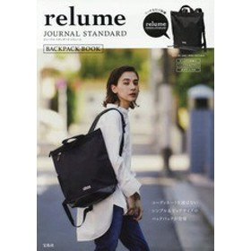 [書籍]/JOURNAL STANDARD relume BACKPACK BOOK/宝島社/NEOBK-2253921