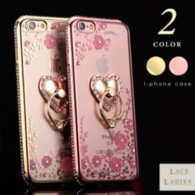 iPhoneケース リング付き クリア タイプ カバー スマホケース ビジュー iPhone6 iPhone6Plus iPhone7 iPhone7Plus 対応 薄型 iphone plus