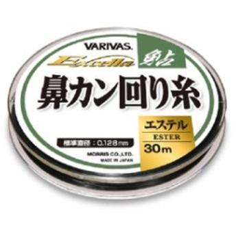モーリスバリバスEX鮎鼻カン回り糸エステル1.2号30m