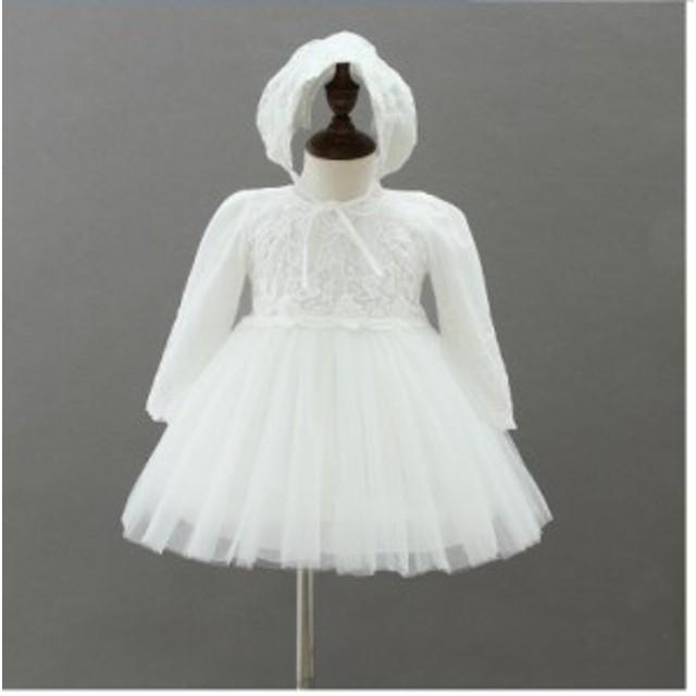 428ad5313e077 ベビードレス ベビー ワンピース フォーマル 結婚式 お宮参り 女の子 ベビードレス ホワイト 6ヶ月 12