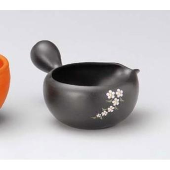 湯さまし 黒泥 花ちらし かわいい おしゃれ 湯冷まし 和食器