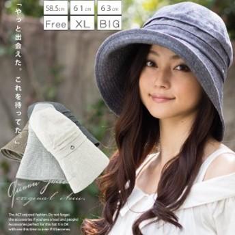 エレガントUV ハット 帽子 UVカット レディース 大きいサイズ UVカット つば広 日よけ 折りたたみ 女優帽 自転車 飛ばない 春 夏 big_ac
