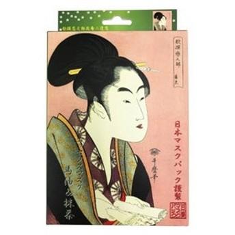 浮世絵シリーズ歌麿ライン 馬油+抹茶エッセンスマスク 10枚入[配送区分:A]