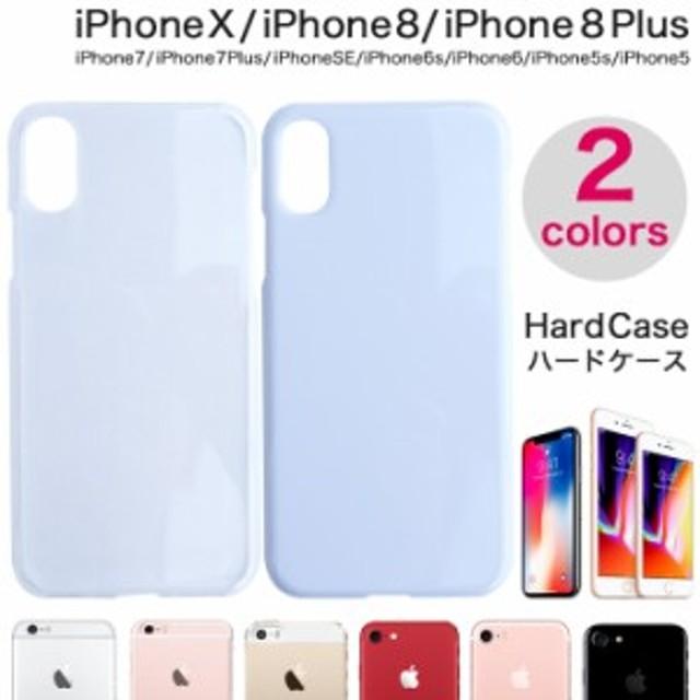 b5e3074d0e iphoneX iphone8 ケース iphone8 plus iphone7 iphone7 plus iphone se スマホケース ハード ケース カバー ケース スマホカバー