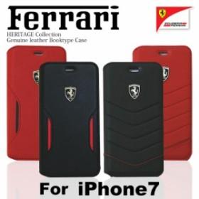 エアージェイ フェラーリ・公式ライセンス品 iPhone7 本革 手帳型 ケース カバー カード収納 アイフォン7 ブランド メンズ かっこいい