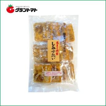 【1ケース】風見の特製 しみせんべい(12枚入×12個入り) 風見製菓 【同梱不可】