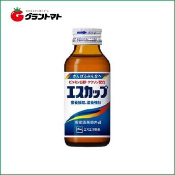 【1ケース】エスエス製薬 エスカップ (100ml×50本入り)【同梱不可】【送料無料】