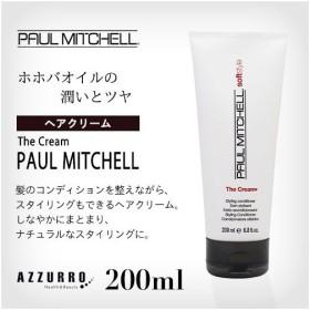 【15日はエントリーで10%還元】ポールミッチェル ザ・クリーム N 200ml