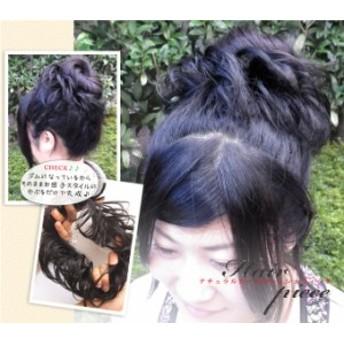 ナチュラルカールのシュシュウィッグ ヘアピース つけ毛 ポイントウィッグ まとめ髪 シュシュタイプのウィッグ ヘアアレンジ 結婚式