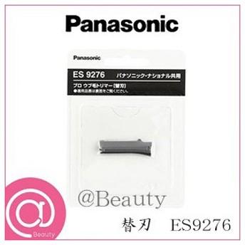 パナソニック 替刃 ES9276