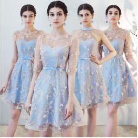 4デザイン カラードレス フォーマル イブニング ブライズメイド二次会結婚式着痩せ 刺繍 Aラインパーティー姉妹団20代30代ショート