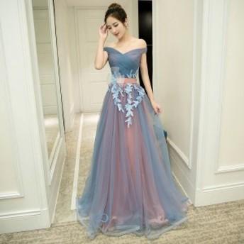 レディース 韓国ワンピース マキシワンピース ロングドレス オフショルダー 刺繍 Aライン お呼ばれ 結婚式 食事会