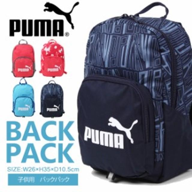 ◆プーマ PUMA リュック キッズ ジュニア リュックサック  男の子 女の子 子供用 W26×H35×D10.5cm(12L)