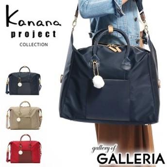 kanana project COLLECTION カナナプロジェクト コレクション ライゼ 2WAY ボストンバッグ レディース 55375