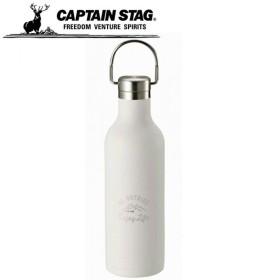 キャプテンスタッグ 水筒 480ml モンテ ハンガーボトル480 ホワイト UE-3422 CAPTAIN STAG