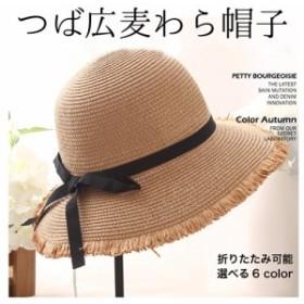 帽子 レディース 麦わら帽子 UV つば広 ハット 紫外線対策 UVハット 夏 ストローハット uvカット