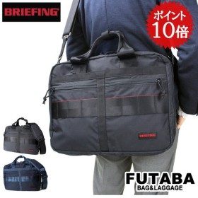 afa81bf53403 BRIEFING ブリーフィング MODULE WEAR COLLECTION SL LINER MW ブリーフケース 2WAY B4 ユニセックス  BRM183401