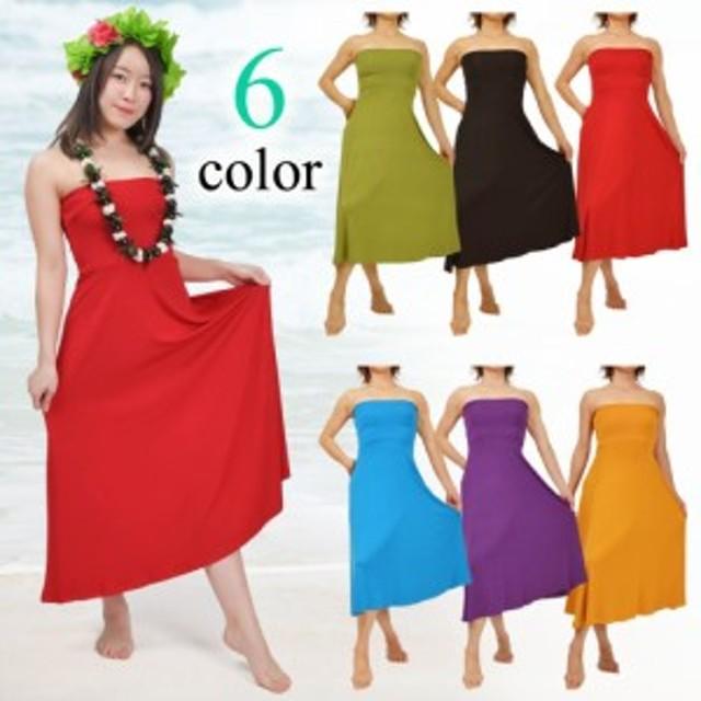 fbb523692177a ベアワンピース フラダンス 衣装 ドレス チューブトップ ロングスカート ノースリーブ 黒 赤 ストレッチ素材 T82141
