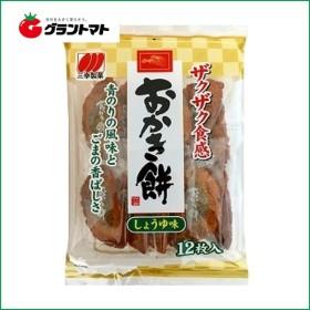 【1ケース】 三幸製菓 おかき餅 (12枚×12個入り)【同梱不可】【送料無料】