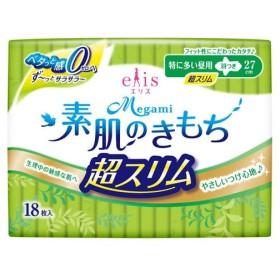 大王製紙 エリス Megami 素肌のきもち 超スリム 羽つき 特に多い昼用 27cm 18枚