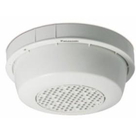 【在庫限定特価】WS-TS130 パナソニック 音響設備 クリーンルーム対応!12cm防滴露形天井スピーカー