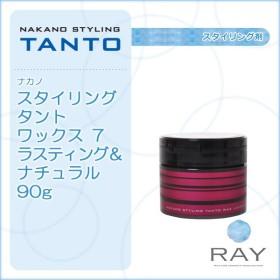 ナカノ スタイリング タント ワックス7 ラスティング&ナチュラル 90g|nakano 中野製薬 ワックス 7 ラスティング ナチュラル tanto wax lasting natural 赤