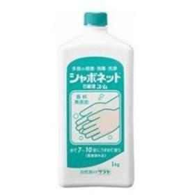 シャボネット石鹸液ユ・ム 1kg サラヤ シヤボユ・ム1KG 返品種別A