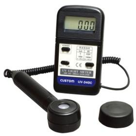 UV-340C カスタム  小型軽量ポケットサイズのデジタル紫外線強度計