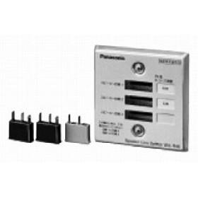 パナソニック(Panasonic)音響設備 WU-R46 スピーカー回線分割装置