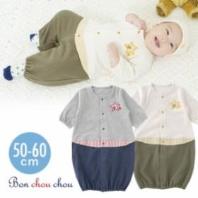 ボンシュシュ新生児ツーウェイオール[ベビー服][赤ちゃん][ベビー][ツーウェイオール][男の子][長袖][前開き][星柄]【50cm60cm】
