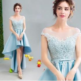 ミニドレス お嬢さん 前短後長 スタイリッシュ ブルー パーティードレス 結婚式 二次会 卒業式 Aライン レース リボン 司会ドレス