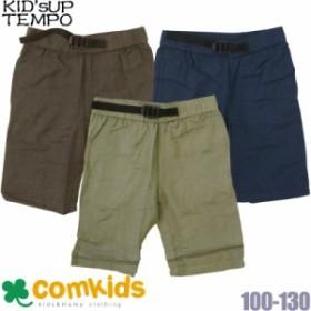 【メール便のみ送料無料】(SALE(セール)30%OFF)KID'S UP TEMPO(キッズアップテンポ)ハーフパンツ(子供服)