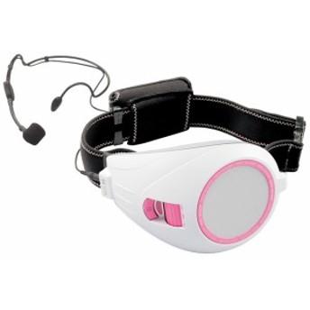 ER-1000PK TOA拡声器 ハンズフリー (ホワイト&ピンク)