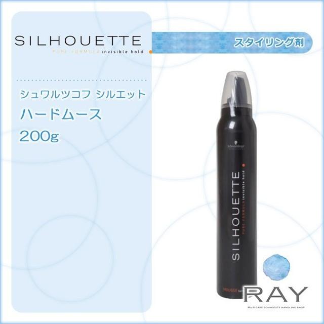 シュワルツコフ プロフェッショナル シルエット ハードムース 200g|schwarzkopf professional silhouette スタイリング剤 フォーム セット ヘアケア