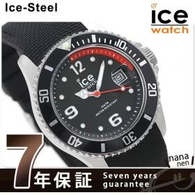 アイスウォッチ アイススチール ブラック ミディアム 016030 ICE WATCH 腕時計 ラバーベルト
