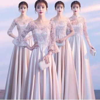 結婚式 パーティードレス ワンピース ファッション レディース 二次会 体型カバー aライン ブライズメイド 4タイプ カーキー