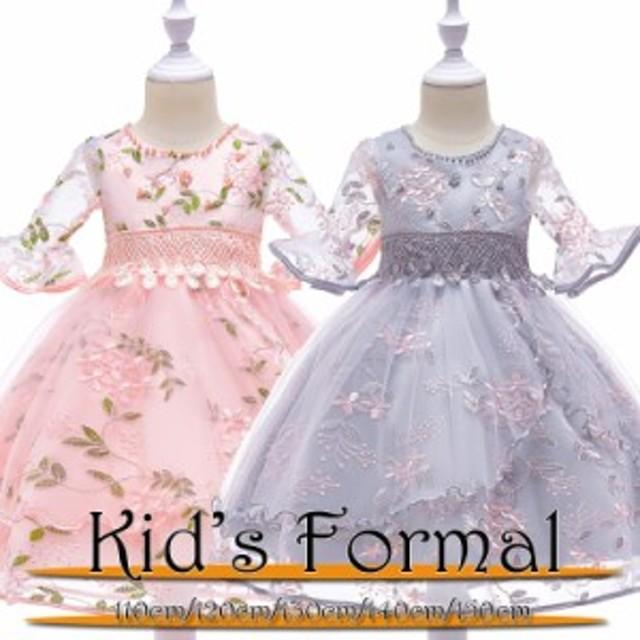 92cd00a34b226 子供ドレス 結婚式 発表会 フォーマル 女の子 キッズ 七五三 お姫様のドレス 刺繍 ドレス 袖