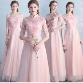 結婚式 パーティードレス ワンピース チュールスカート レディース 二次会 体型カバー aライン 同窓会 発表会 女子会 4タイプ ピンク