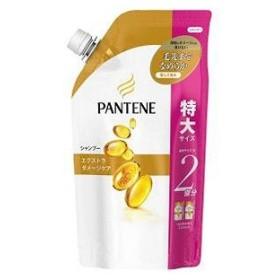 P&G PANTENE(パンテーン)エクストラダメージケア シャンプー 特大サイズ(660ml)つめかえ用[シャンプー]