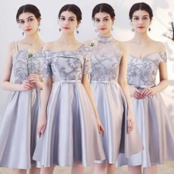 ウェディングドレス 結婚式ワンピース ブライズメイド きれいめ お呼ばれ 二次会 演出司会 パーティードレス 4タイプ グレー色