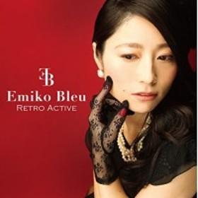 CD / Emiko Bleu / RETRO ACTIVE
