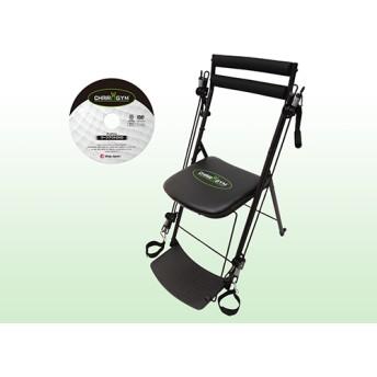 【正規品】チェアジム - チェアジム ブラック <Shop Japan(ショップジャパン)公式>一台三役の運動ができるイス型健康マシン。