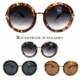 ラウンドデザインサングラス ビッグフレーム 丸型 大きめ レディース メンズ 紫外線 UV ゴールドテンプル
