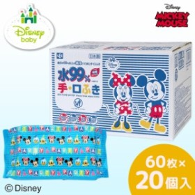 ディズニー ウェットティッシュ ミッキー&フレンズ 水99% 手口ふき 60枚×20個 計1,200枚 Disney ミッキーマウス 日本製 レック