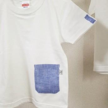 (キッズ110サイズ)サックスブルー無地・ママミラ・ポケット付き白Tシャツ10000128