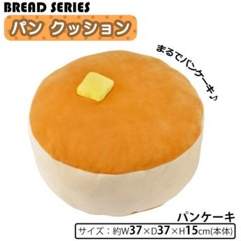 インテリアカンパニー BREAD SERIES パンクッション パンケーキ ILF-9412
